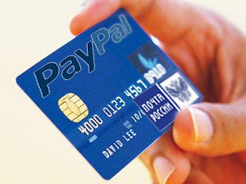 Как правильно подключить PayPal к карте Сбербанка
