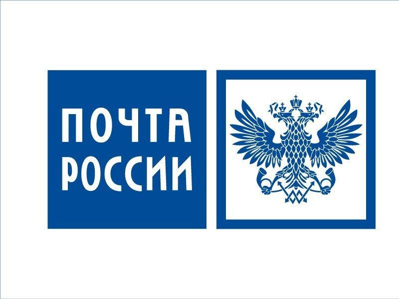 Как работает наложенный платеж (Почта России)