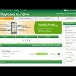 Как создать платежное поручение в Сбербанк Бизнес Онлайн