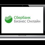 Комиссия за платежное поручение