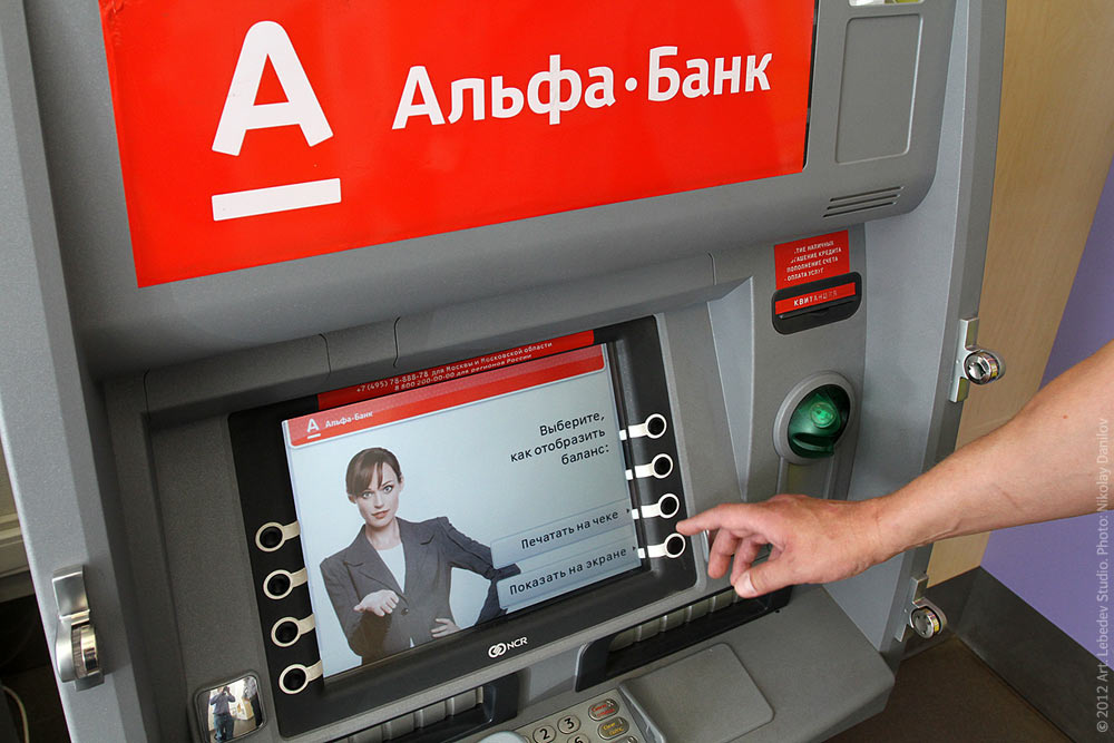 Как погасить кредит в сбербанке через банкомат