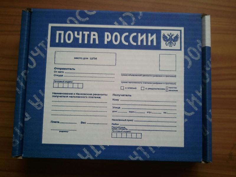Можно ли вскрывать посылку наложенным платежом при получении на почте