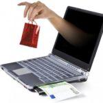 Насколько безопасно совершать покупки в Интернете через банковскую карту