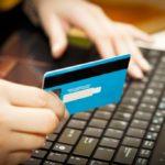 Оплата за права в ноутбуке