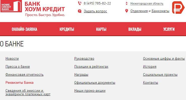 Банк клиент тинькофф бизнес онлайн