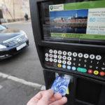 Оплата парковки в терминале