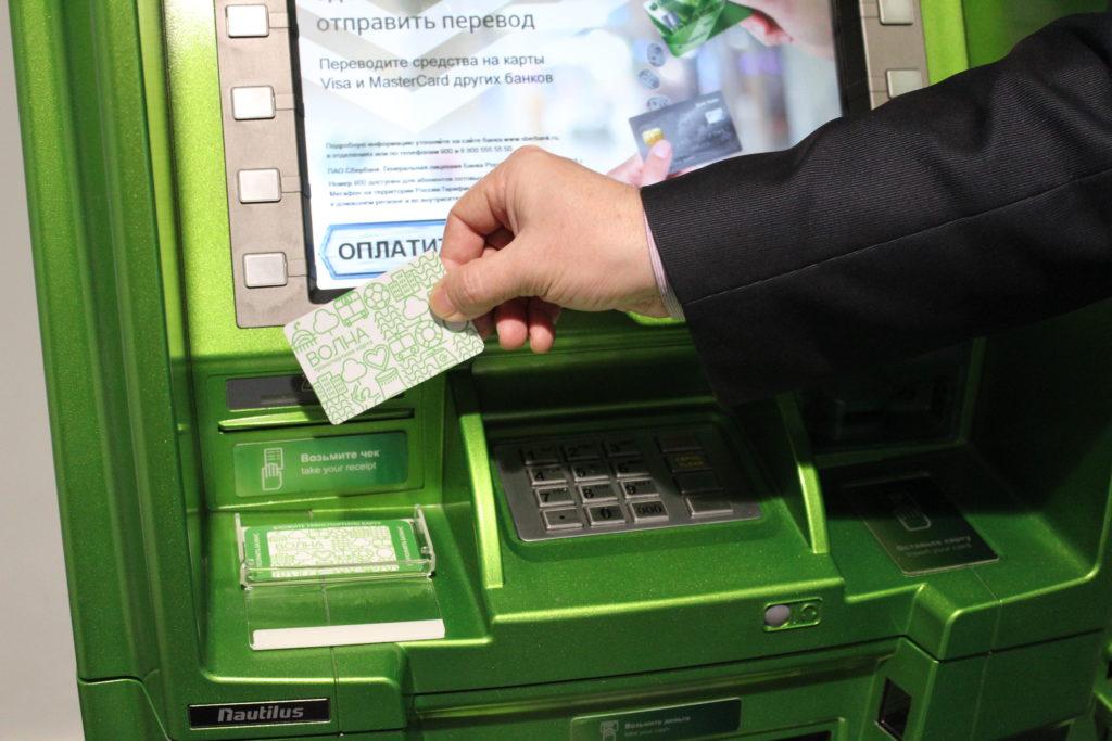 Как оплатить транспортную карту