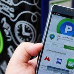 Оплачивать стояку можно через веб-сайт или мобильное приложение