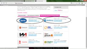 Официальный сайт Avon оплата
