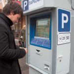 Парковка платеж