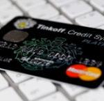 Перевод с кредитки
