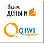 Перевод через Яндекс кошелек