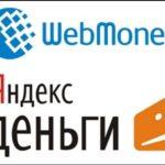 Перевод через Яндекс.Деньги