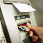 Плата за интернет через банк