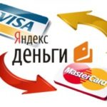 Плюсы и минусы кошелька Яндекс.Деньги