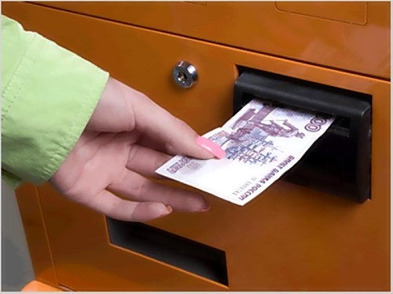 Пополнение Яндекс.Деньги через терминал