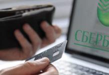 кредит через почта банк онлайн й канал
