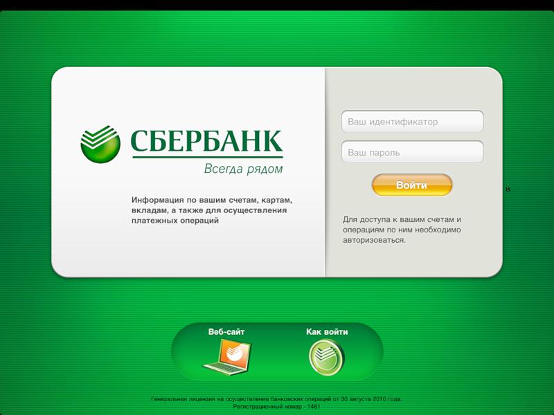 регистрационный номер кредита альфа банк кредитные каникулы условия