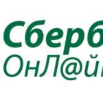 Оплата ипотеки через Сбербанк Онлайн: пошаговая инструкция