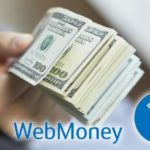 Система Вебмани и тонкости вывода денег