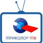 Способы оплаты Триколор ТВ в Беларуси