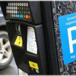 Способы оплаты парковки в Санкт-Петербурге