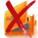 Удаление Яндекс кошелька