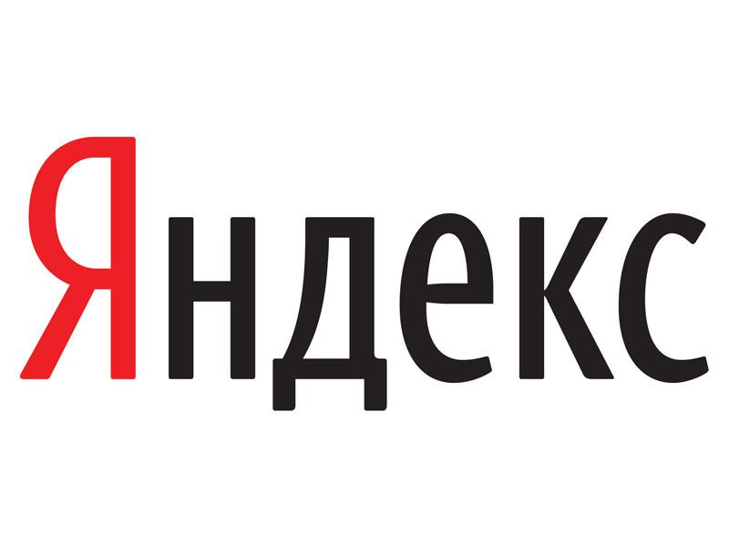 Что делать, если не пользуешься Яндекс.Деньги