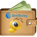 Что представляет собой электронная платежная система WebMoney
