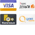 Яндекс и Киви