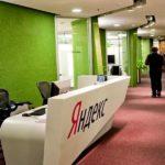 Порядок создания Яндекс кошелька в Беларуси