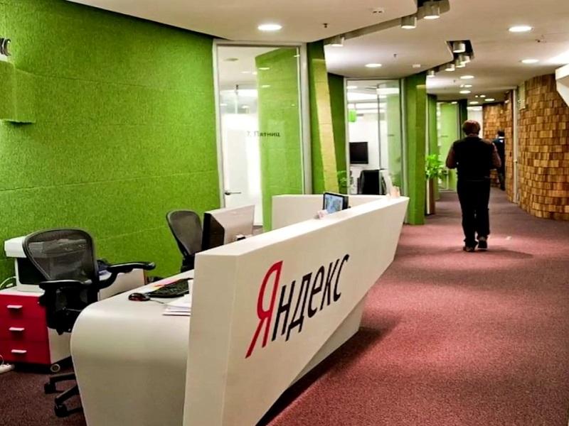 Яндекс кошелек в Беларуси