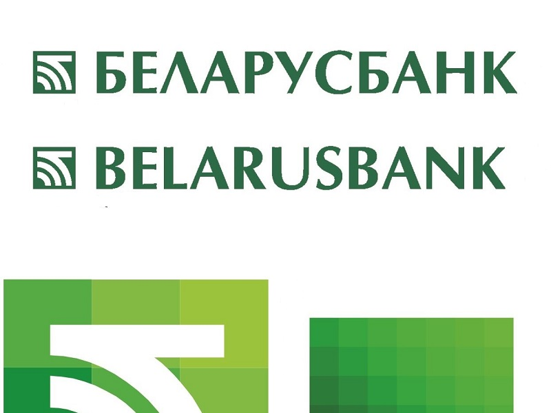 Интернет кредит беларусбанк кредит под залог имущества отзывы