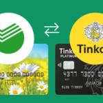 Как можно оплатить кредит Тинькофф через Сбербанк Онлайн