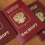 Оплата госпошлины за паспорт через Сбербанк Онлайн: подробная инструкция