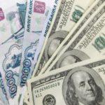 Инструкция по переводу долларов в рубли в системе Киви