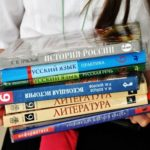 Покупка учебников в онлайне