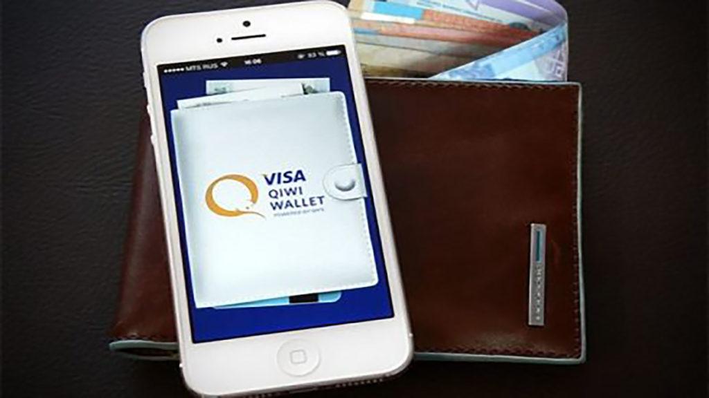 Как создать Киви кошелек с телефона бесплатно