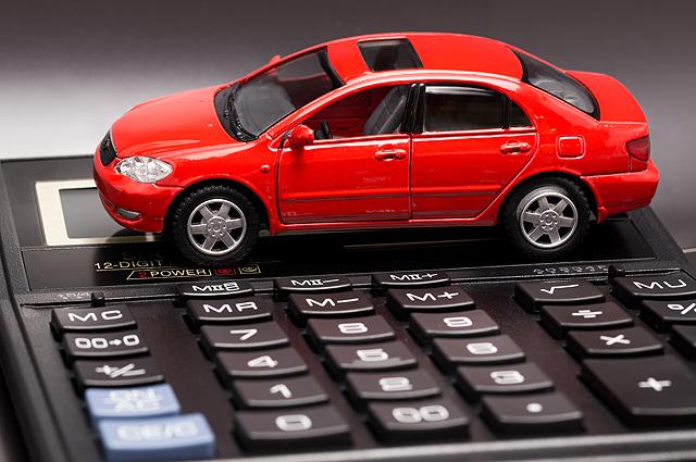 Как оплатить транспортный налог самому