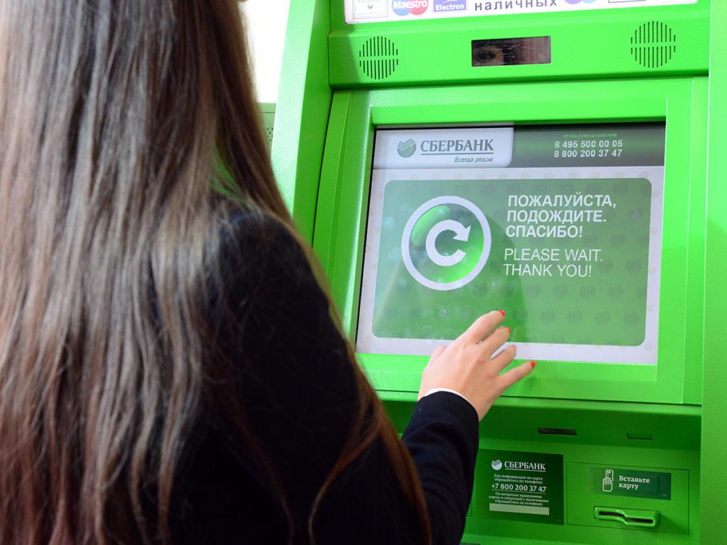 Как положить деньги на Яндекс Деньги через банкомат Сбербанка