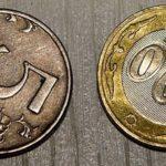 Перевод рублей в тенге в системе Киви: подробная инструкция