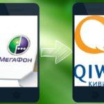 Переводы через сервисы мобильных операторов