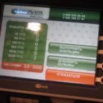 Пополнение Яндекс кошелька с карты через банкомат
