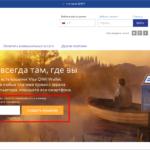 Перевод денег с Qiwi кошелька на карту Тинькофф Банка через сайт Киви