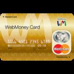 WebMoney Card