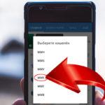 Инструкция по регистрации Биткоин кошелька в платежной системе Вебмани