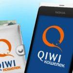Qiwi-кошелёк
