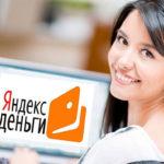 Получение именного статуса кошелька в системе Яндекс.Деньги