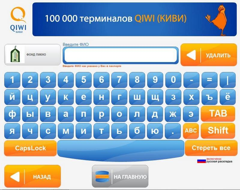 Взять кредит на 1500000 рублей под низкий процент на 3 года