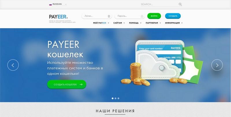 платежная система PAYJET